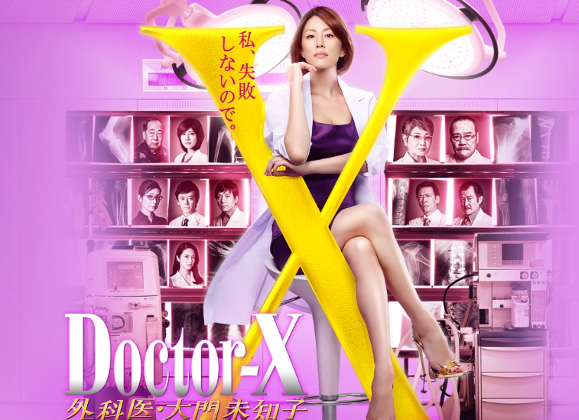 doctor-x-4